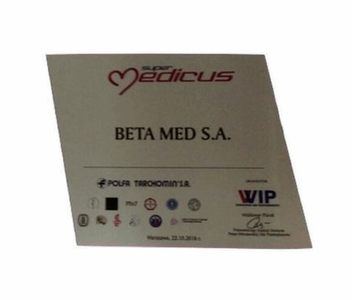 Supermedicus Award